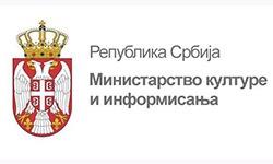 ministarstvo kulture logo